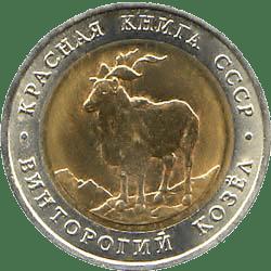 Монеты серии красная книга 1991 1994 цена 1 гривен 2002 года цена