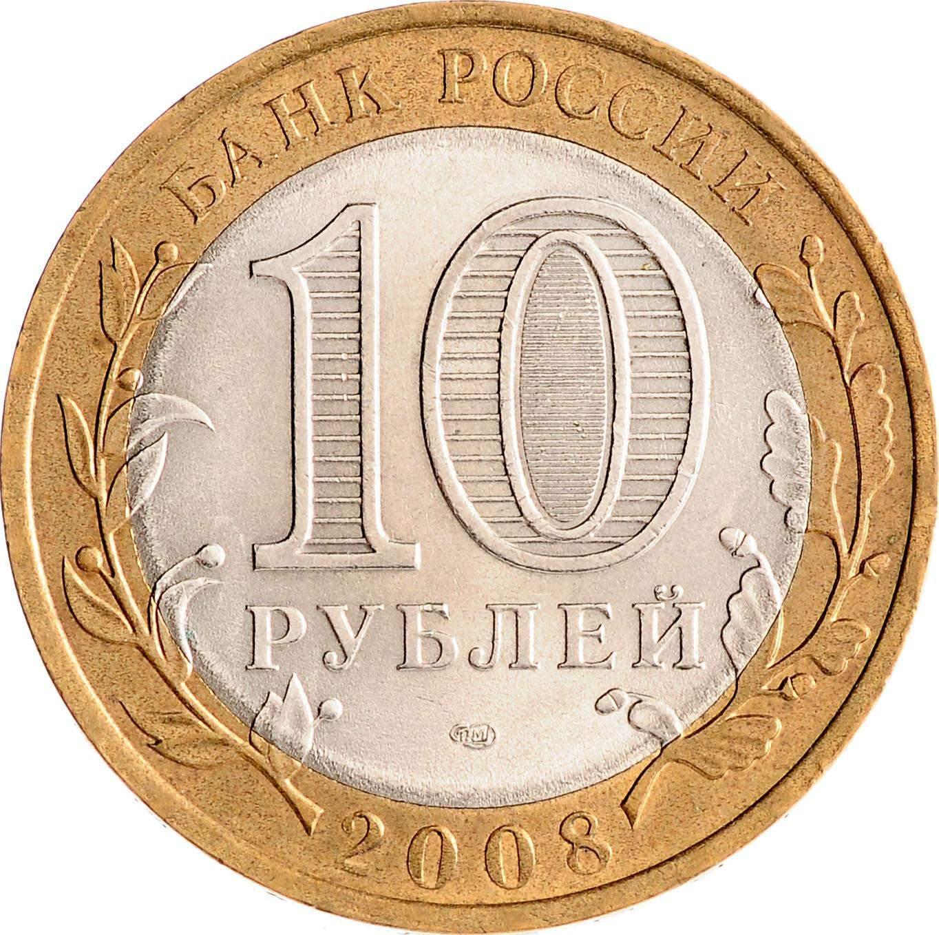 Юбилейные монеты россии 2000 монеты россии до 1917 г