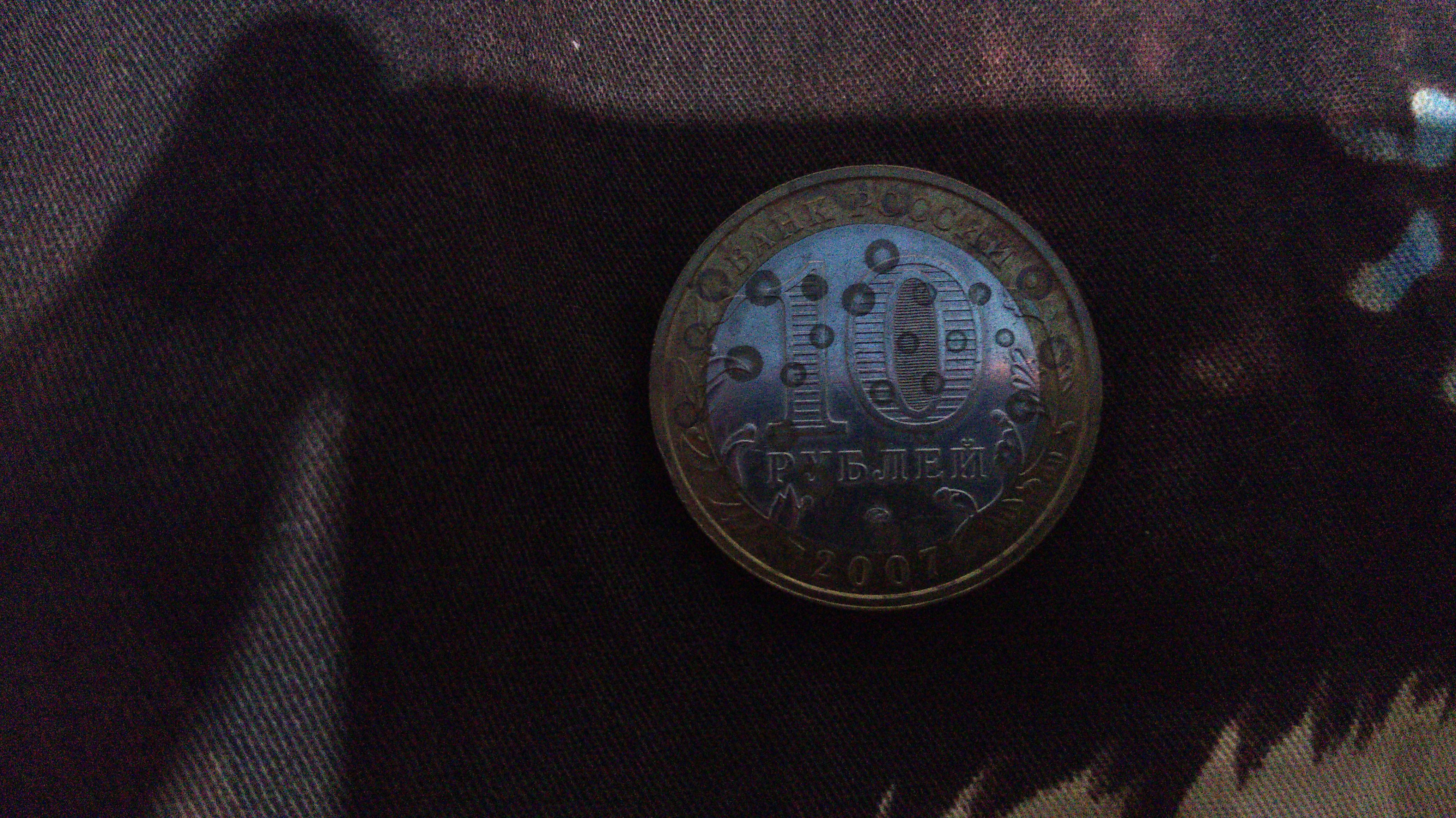 Хотите продать юбилейные монеты СССР Цена скупки