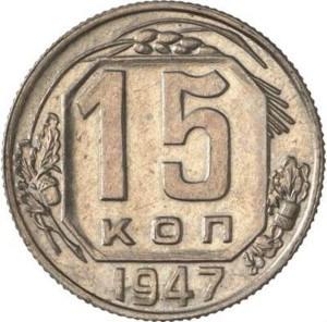 15k1947