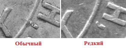 Обычный и редкий Полтинник 1924 ПЛ по аверсу