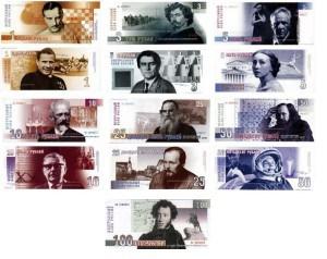 пробные банкноты