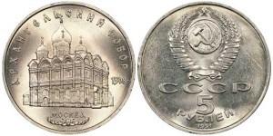 монеты ац