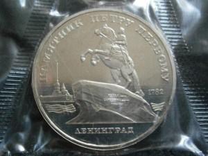 монеты пруф