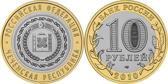 Ценные и редкие монеты регулярных выпусков