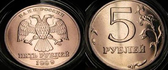 Самые дорогие монеты современной России