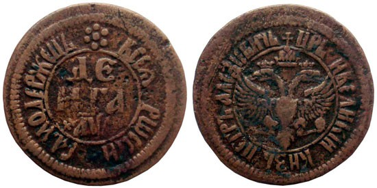 Российские царские монеты цена 1 гривна апостол михаил