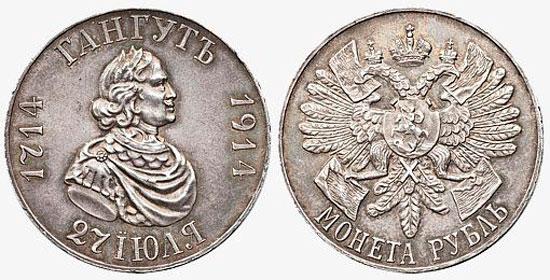 нумизмат стоимость монет