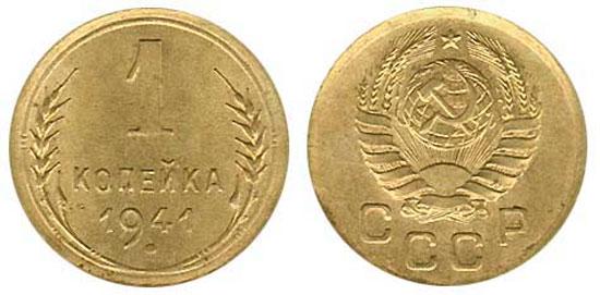 «Военные» советские монеты