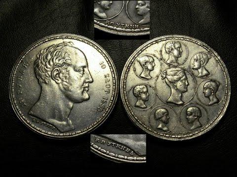 Подлинность монет 1 доллар 2014 года австралия — гребнистый крокодил proof