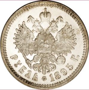 Unc монеты что это такое монеты иностранных государств фото