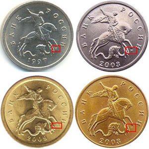 как-определить-монетный-двор-монеты