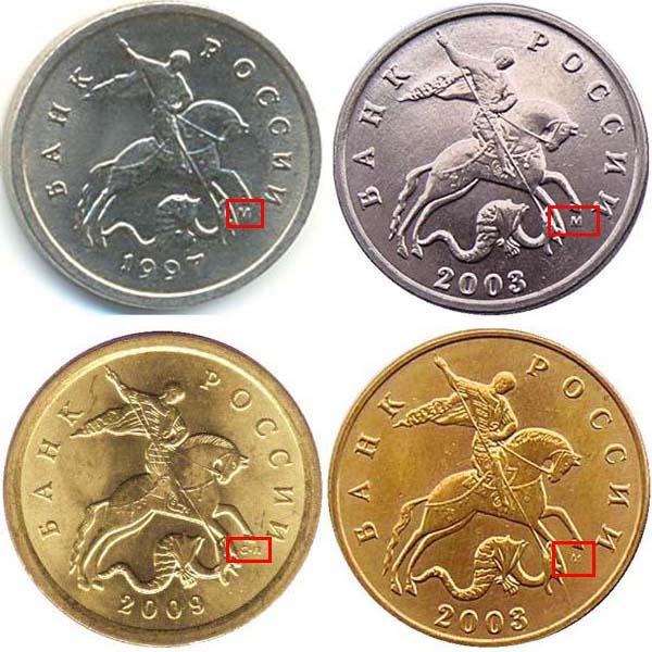 Монетный двор россии цены монет в н лазарев начало раннего возрождения