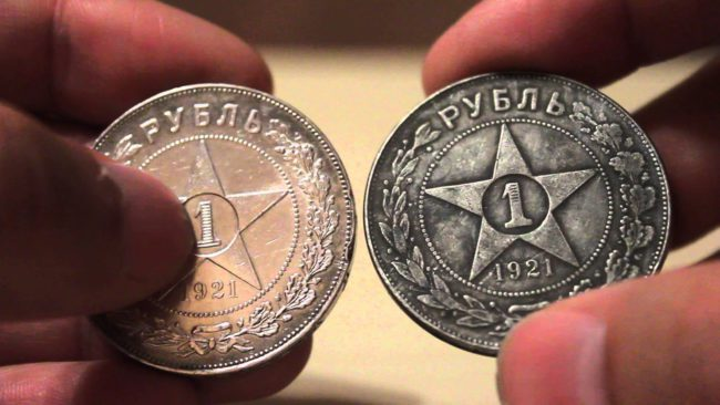 как называются юбилейные монеты