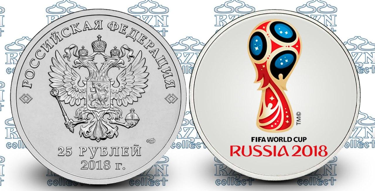 Монета фифа 2018 цена марка стали для монет