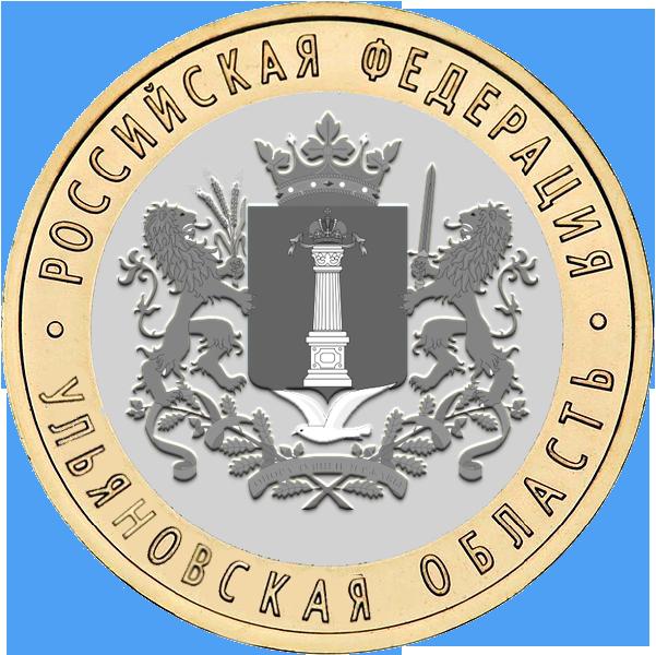 Планы выпуска юбилейных монет вся коллекция монет гвс