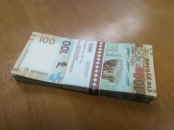 Как выглядит новая купюра 100 рублей монеты гкчп стоимость