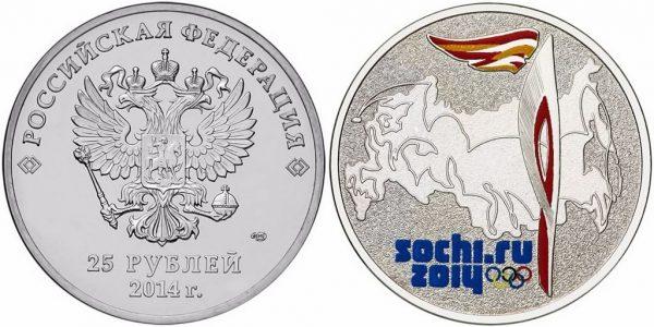 Спортивные сооружения сочи 200 рублей 2014 год купить монеты ранний ссср