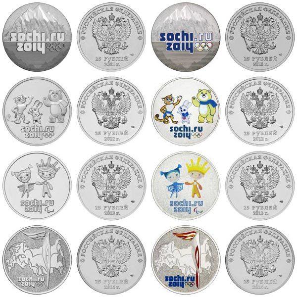 Олимпийские монеты 25 рублей продам металлоискатель ака