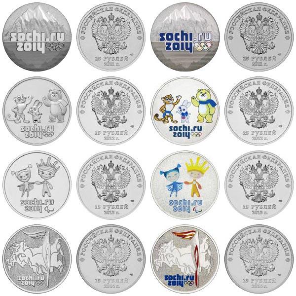 Юбилейные монеты олимпиады в сочи купить чешскую крону в спб