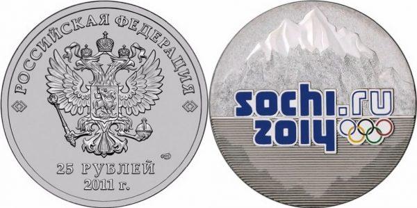 Монеты вышедшие в 2014 редкие и ценные монеты ссср и россии