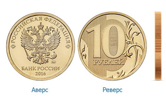Серебряная монета 10 рублей армения 100 драхм 2007 anas