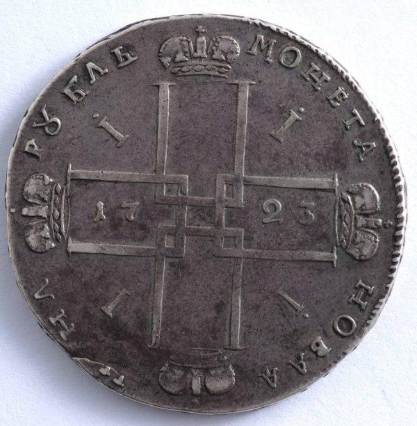 Реверс монеты «Портрет в горностаевой мантии» 1723 года