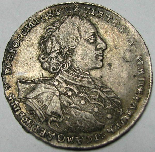 Аверс монеты «Портрет в горностаевой мантии» 1723 года