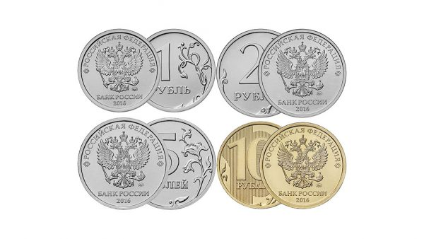 Монеты России 97-2017