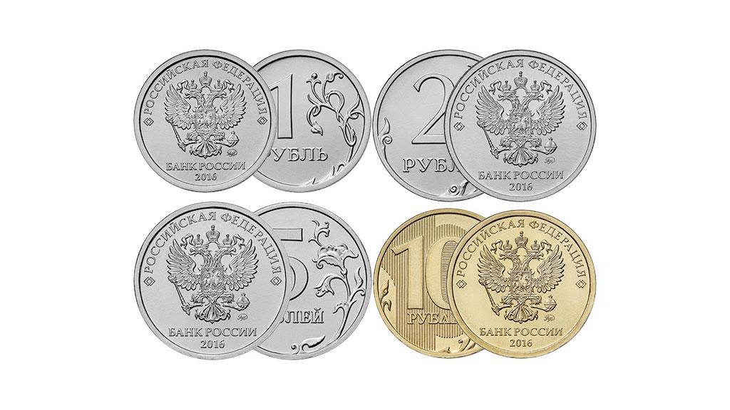 Монеты вышедшие в 2016 году в россии госбанк ссср монеты