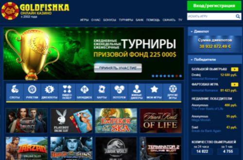 Игровые порталы казино онлайн как играть в майнкрафт на картах с мистиком и лагером