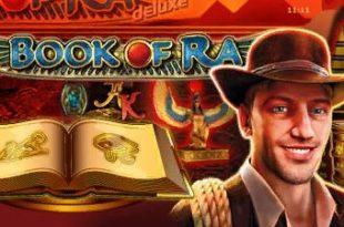 книга ра игровой автомат